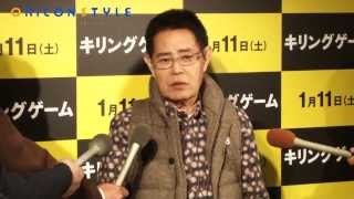 お笑いタレントの加藤茶(70)が16日、都内で行われた映画『キリングゲ...