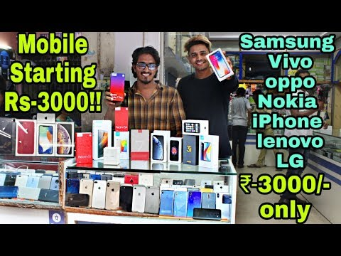 Jagdish Market In Hyderabad | Samsung  In Cheapest Price | Used Mobile Market | Oppo, Oneplus7,Vivo