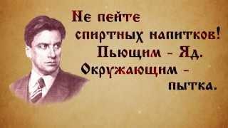 Владимир владимир маяковский кто есть бляди тут