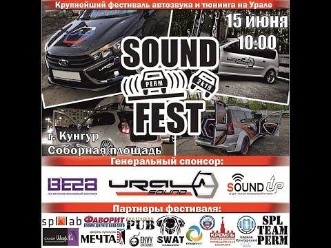 SOUND FEST 16.06.20k19 КУНГУР