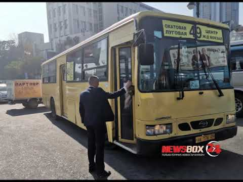 Во Владивостоке два автобуса сняли с линии из-за грязи в салоне