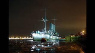 Evgeny Belyaev: Cruiser Aurora, Крейсер Аврора