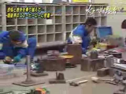 松井繁/丸岡正典