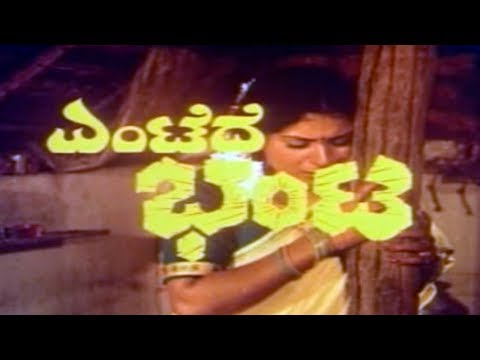 Entede Bhanta ಭಾಂಟಾ ಎಂಟೇಡೆ Full Movie - Superhit Kannada Movies | Ambarish, Rajani