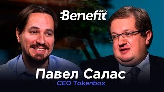 Интервью: Павел Салас о блокчейне, работе в eToro и вдохновении. Benefit Daily 18+