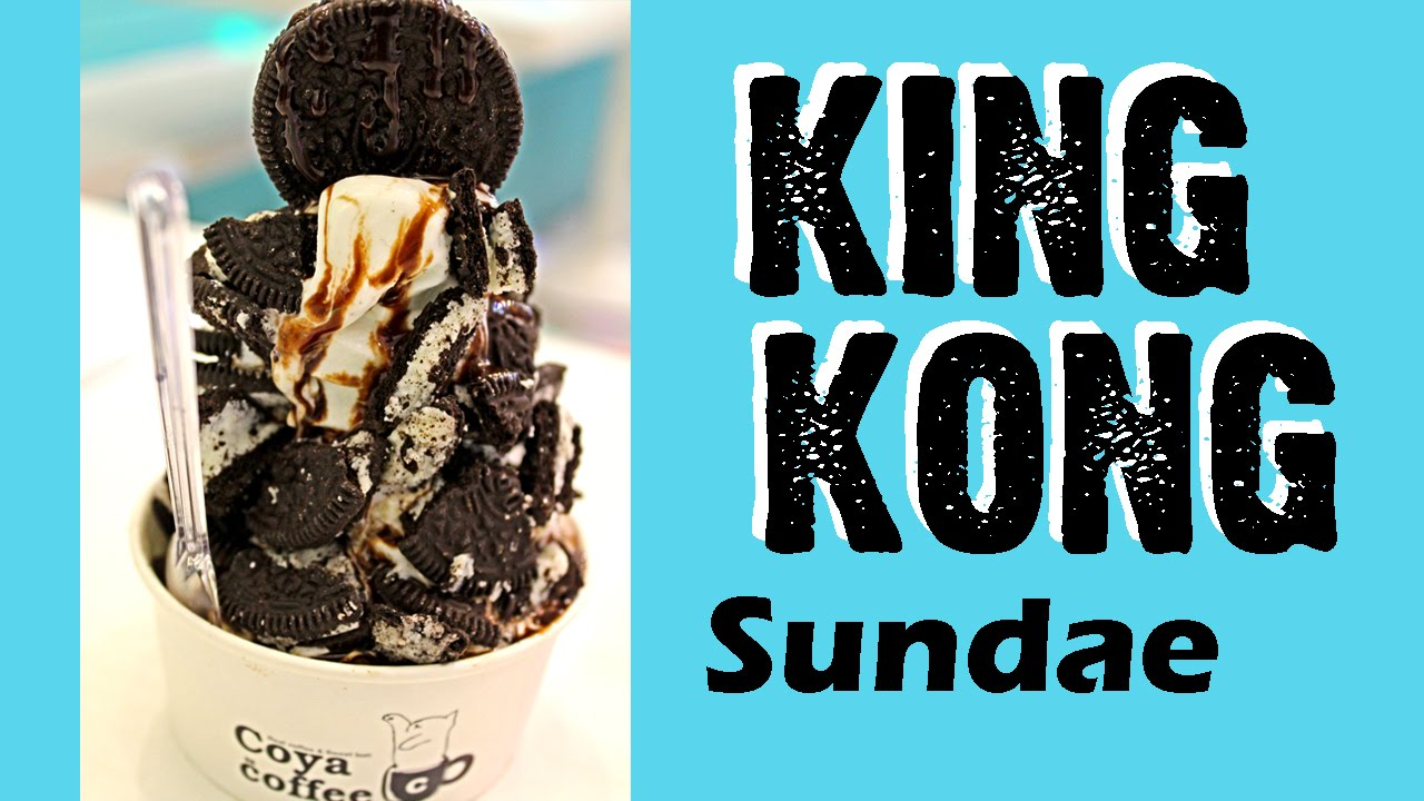 King Kong Oreo Ice Cream Sundae (킹콩아이스크림) - YouTube