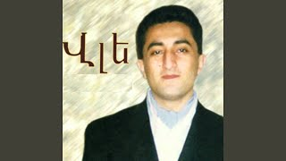 Ari Ari Sirelis
