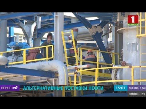 Азербайджан планирует отправить танкер с нефтью для Беларуси