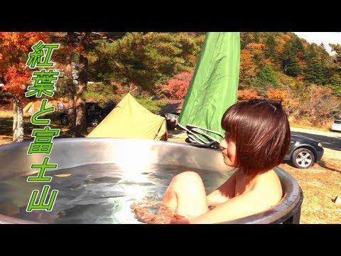 Japanese Onsen girl!今回はちゃんと見せますSP【ちょっとHな温泉番組vol.13】秋の紅葉と富士山 Fuji Mountain