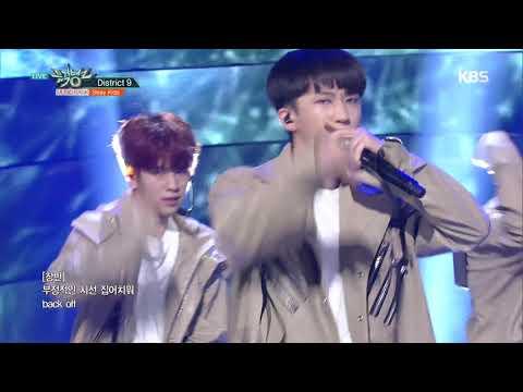 뮤직뱅크 Music Bank - District 9 - Stray Kids.20180420