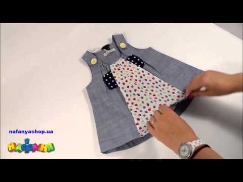 Смотреть онлайн Сарафан джинс светло синий вставка клубнички арт 1024W