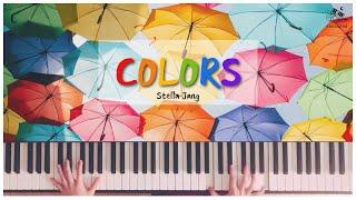 틱톡에서 핫한 노래 Colors 를 피아노로 친다면?