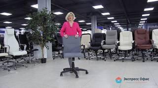 Обзор компьютерного кресла Самба (черный каркас)