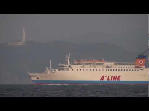 [船]CRUISE FERRY HIRYU 21 飛龍21 Car ferry マルエーフェリー TOKYO Bay 東京湾 2013-MAR