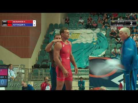 ЧР-2018. Гр.б. 97 кг. Никита Мельников - Кантемир Магомедов. Полуфинал.