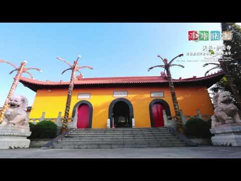 Chuzhou city, Anhui province, China-part 1(滁州宣传片-part 1)
