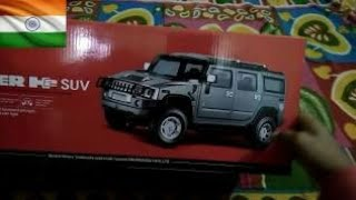 HUMMER RADIO CANTROL CAR UNBOXING AND  REVIEW (HINDI) by HIGH FI TECH