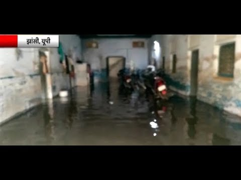 Water enters houses after havy rain in Uttar Pradesh`s Jhansi