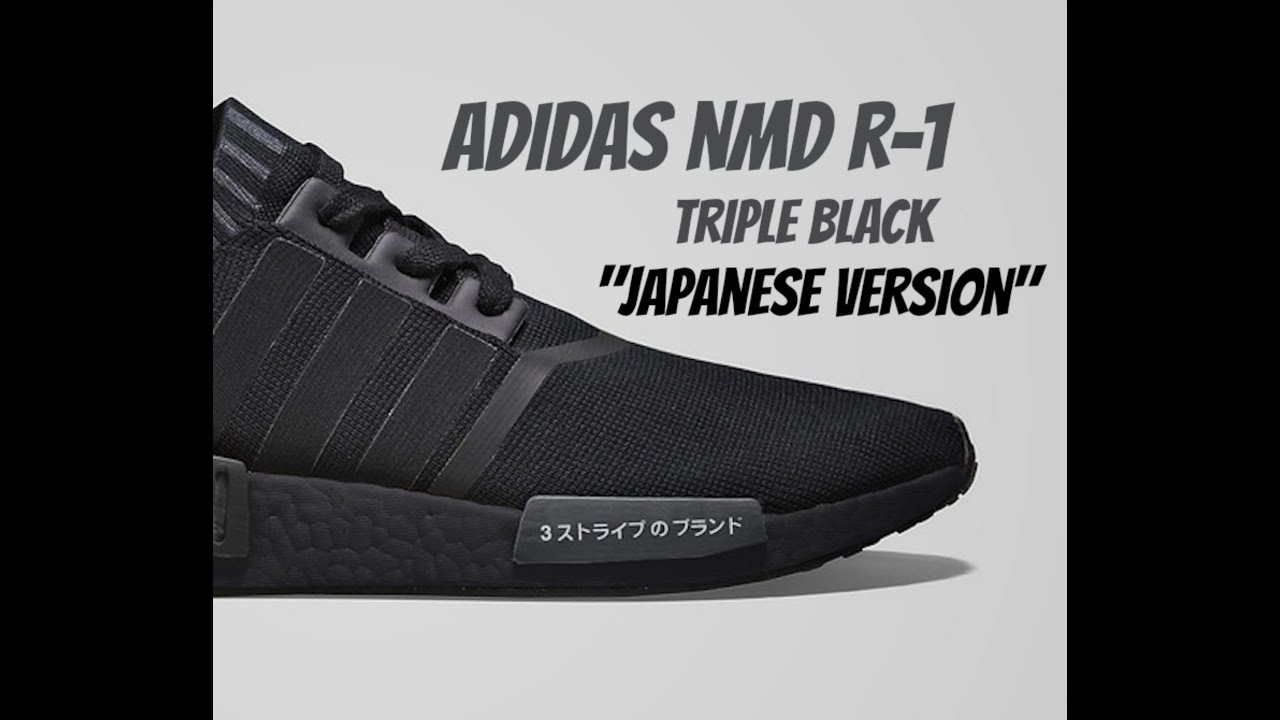 Adidas NMD R-1 Triple Black