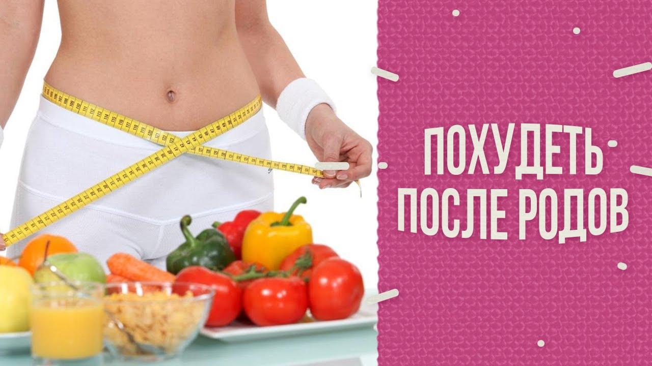 как похудеть после анорексии