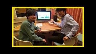 同性カップル役で話題・北村匠海&眞島秀和、緊張の初体験<隣の家族は...