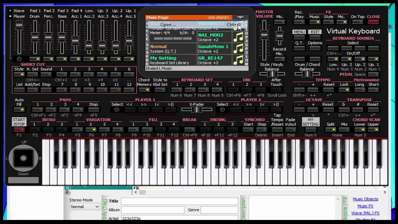 تحميل برنامج groove music