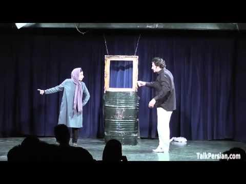 نمایش کمدی و فاخر دختر بودن یا پسر نبودن؟!!! مسئله این است .Iran, Tehran, Persian Comedy Theater