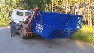 Вывоз мусора в Новосибирске компаия Мусору-Нет(, 2016-01-21T06:07:00.000Z)