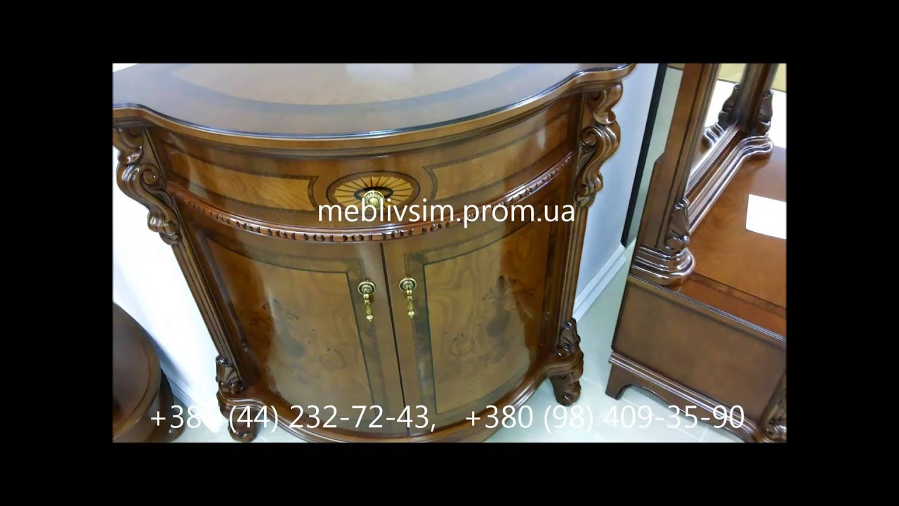 Купить угловой диван недорого в Москве - YouTube