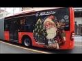 クリスマス デザイン1 連節バス「清流ライナー」 in 岐阜 柳ケ瀬