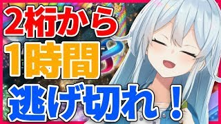 【マリカ8DX】2桁で即終了!視聴者参加型!【雪城眞尋/にじさんじ】