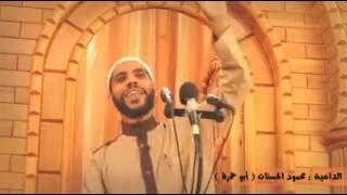 مؤثر جدا ...ستبكي من كلام هذا الإمام الفلسطيني...لماذا لا.....