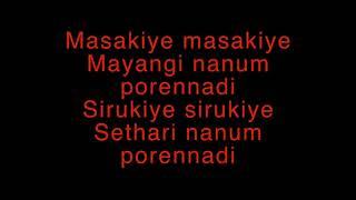 karakudi ilavarasi -hip hop tamila -song with lyrics