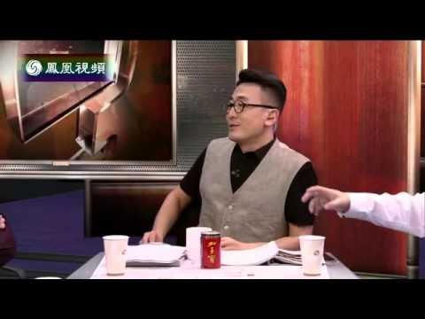 20140725 锵锵三人行 明代鸡缸杯拍出2·8亿港元 买主拿来喝茶