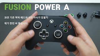 FUSION POWER A (XBOX,PC)/ 언박싱 …