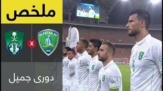 بالفيديو - عبد الشافي يشارك في فوز أهلي جدة على الفتح برباعية