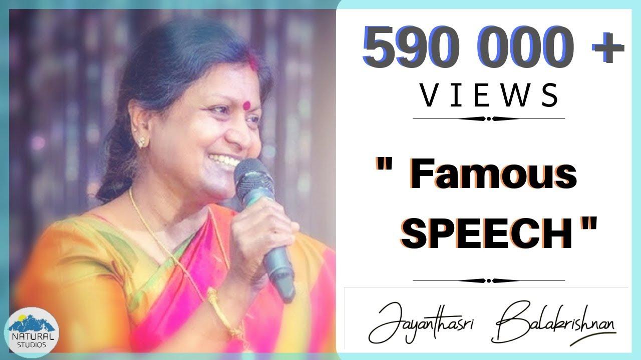 பெண்மை : Prof Jayanthasri Balakrishnan Famous speech | New video