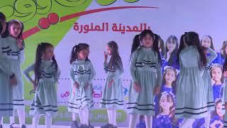 قناة اطفال ومواهب الفضائية مهرجان افتتاح واو فايف بالمدينة المنورة ١٤٤١هـ اليوم الثاني