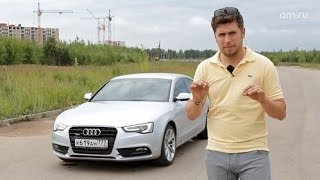 Audi A5 Sportback Тест-драйв.Anton Avtoman.