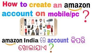 كيفية إنشاء #حساب الأمازون على الهاتف المحمول/pc ؟ ما هو الأمازون ؟ ||أمازون الهند