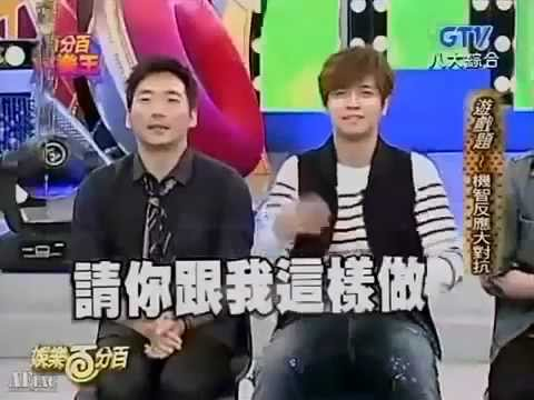 Show Luo-Shi Tou plays game look like praying(石頭像祈禱)