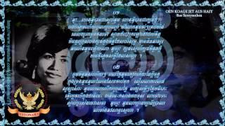 អូនខូចចិត្តអស់ហើយ Oun Koage Jet Aus Haiy - Ros Sereysothea