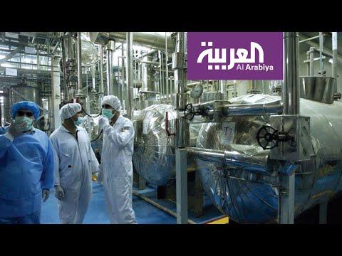 بيان أوروبي ثلاثي يحذر إيران من تخصيب اليورانيوم  - نشر قبل 49 دقيقة