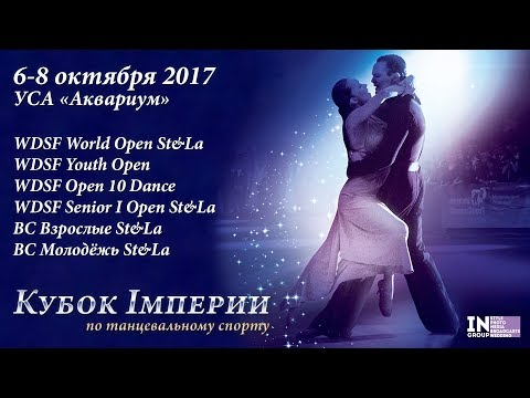 Final Reel | World Open Standard | Imperia Cup 2017 World Open St&La