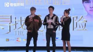 【唐禹哲】《寻找爱的冒险》上海粉丝见面会完整版