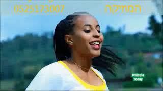 Dj Moges Belete 0525173007 כל סוגי המוזיקה 2020