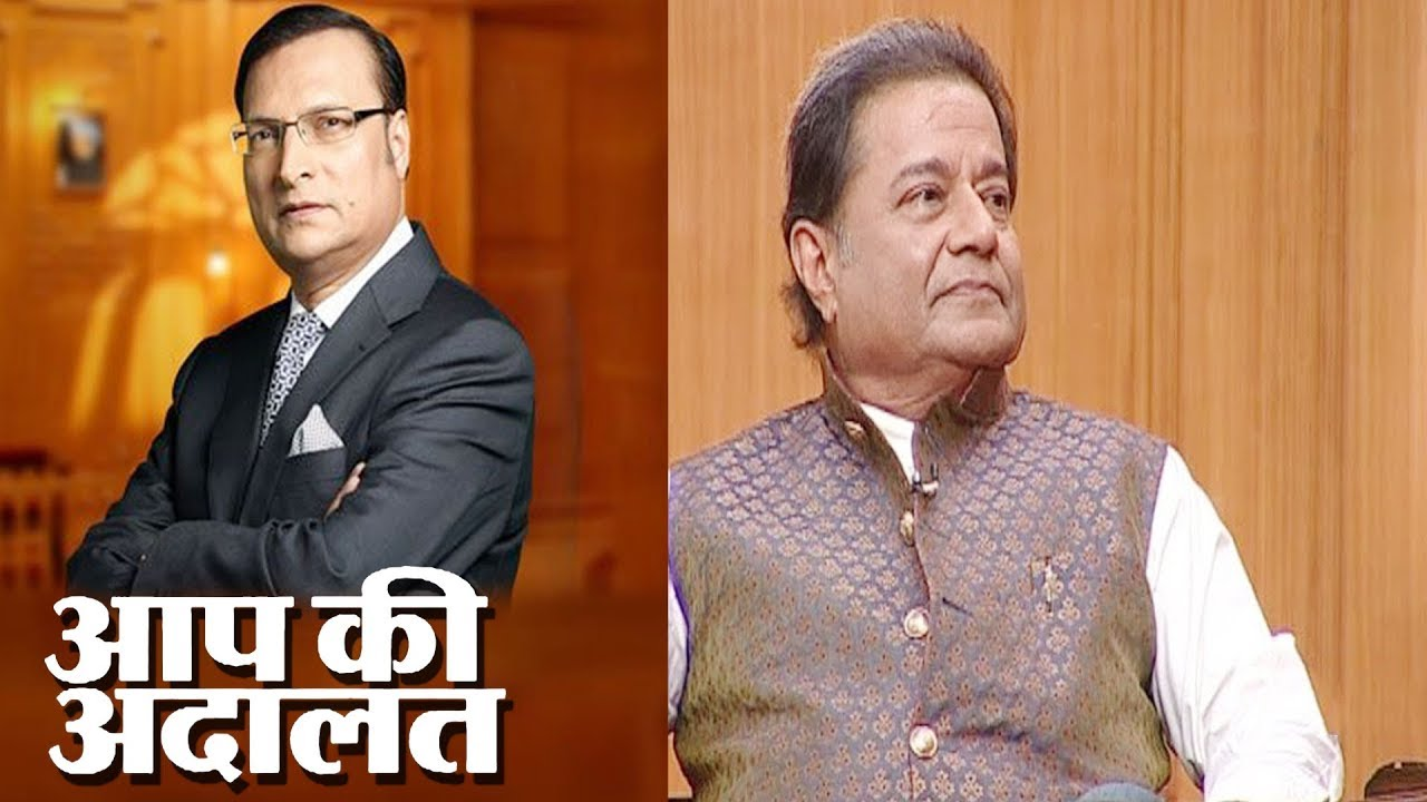 Anup Jalota in Aap Ki Adalat (Full Episode)