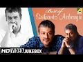 Best of Srikanto Acharya | Bengali Song VIdeo Jukebox