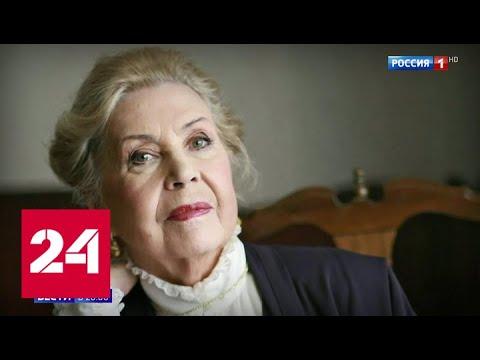 Она выиграла у Софи Лорен: не стало актрисы Инны Макаровой - Россия 24