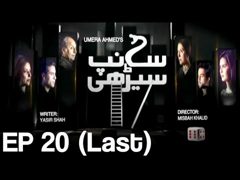 Saanp Seerhi - Episode 20 - Last Episode | Express Entertainment